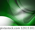 particle vector wave 32615301