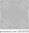 background with traditional patterned frame 32616558