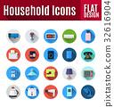 household icon set 32616904