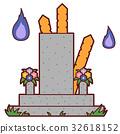หลุมฝังศพ 32618152