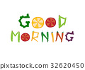 """Good morning"" text by vegetables,Vector illustrat 32620450"