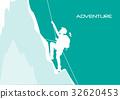 Mountaineer climbing on the rock,vector illustrati 32620453