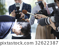 Reporters covering the apology interview 32622387