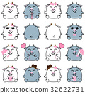 Lovely cute couple cartoon goat collection set 32622731