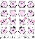 cute pig couple 32622738
