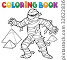 Coloring book ancient mummy 32622836