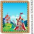 Parchment with knight by tent theme 2 32622882