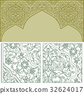 background with golden patterned arched frame 32624017
