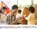 탁아소, 보육, 보육원, 유치원, 보육원,인가 보육원 촬영 협조 · RYOZAN PARK 오오츠카 32625351