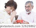 給禮物明亮的晚年圖像資深夫婦的資深夫婦 32626862