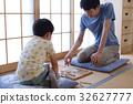 ความเป็นพ่อแม่,โชกิ,ครอบครัว 32627777