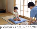 ความเป็นพ่อแม่,โชกิ,ครอบครัว 32627790