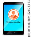 핸드폰, 휴대폰, 보안 32628241