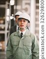 job 32629800