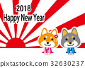 year of the dog, dog, dogs 32630237
