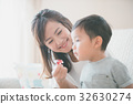 housewife 32630274