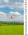 Golf field green grass red flag cloudy blue sky 32631841