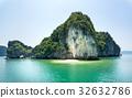 Hidden tropical beach in Halong bay, Vietnam 32632786