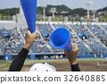 고교 야구 지방 대회 응원 32640885