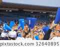 고교 야구, 응원, 여름 32640895