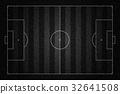 Realistic Black Denim texture of Soccer field 32641508