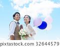 度假婚礼 32644579