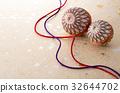 日本传统手球 日本风格 日式风格 32644702