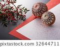 日本传统手球 带刺的果子 新年贺卡材料 32644711