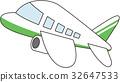 녹색의 무늬가 들어간 비행기 32647533