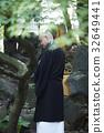 a Buddhist priest, chief priest, garden 32649441