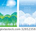 森林 树林 季节 32652356