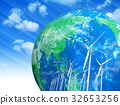 recycle, recycling, wind 32653256