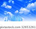 고층 빌딩, 고층 건물, 빌딩가 32653261