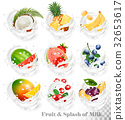 Big collection of fruit in a milk splash. 32653617
