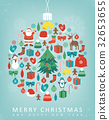 Christmas greeting card with merry christmas and 32653655