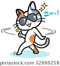 矢量 猫 猫咪 32660258
