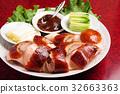 烹飪 食物 食品 32663363