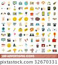 100 advertising icons set, flat style 32670331