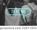 Chat Message Speech Bubble Communication 32671943