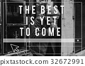 The Best is Yet To Come Life Motivation Inspiration 32672991