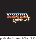 concept, design, never 32676935