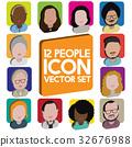 diversity flat design 32676988
