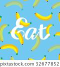 吃 健康 甜蜜 32677852