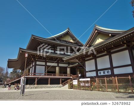 Naritayama 32678982