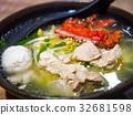海鮮 湯 麵條 32681598