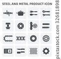 steel metal icon 32681898