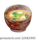 味增湯 水彩畫 早餐 32682995