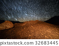 star, night-sky, starry heavens 32683445