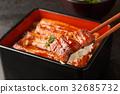 鱔魚 烤鰻 盛夏的公牛 32685732