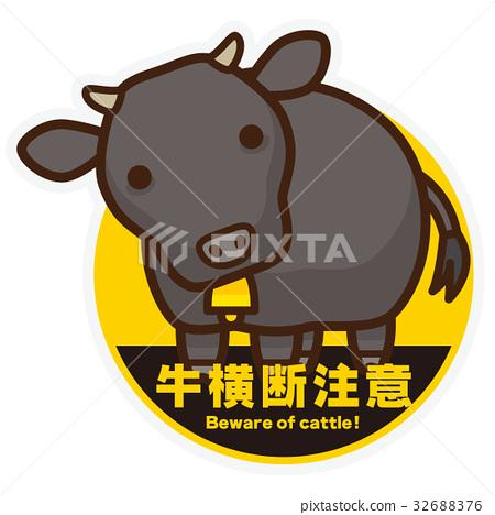 奶牛 牲口 牛 32688376